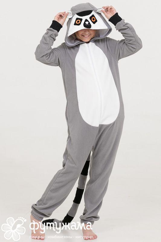 Пижама-кигуруми детская Лемур-PODAROQ.RU - Интернет-магазин подарков ... 70a4df36491c2