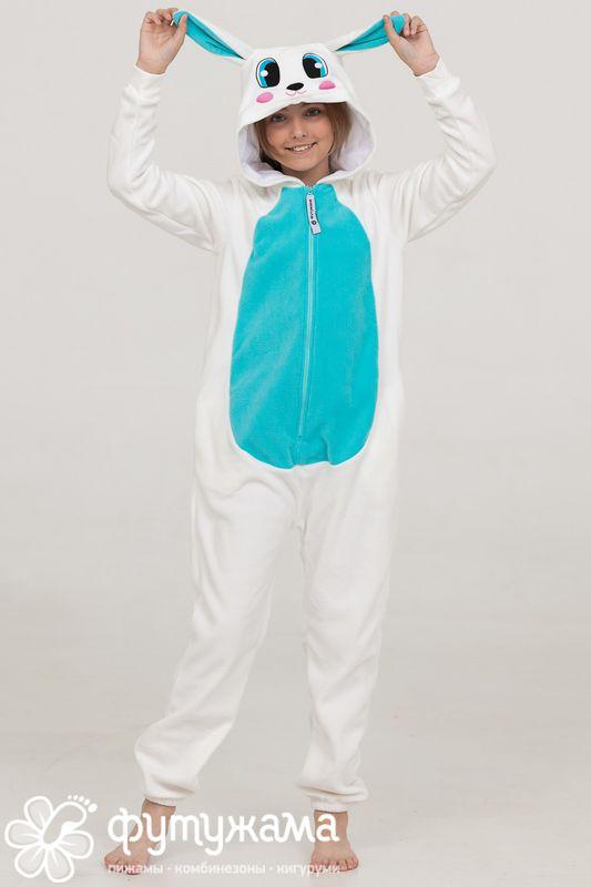 Пижама-кигуруми детская Голубой Заяц-PODAROQ.RU - Интернет-магазин ... a79f9f1af670a